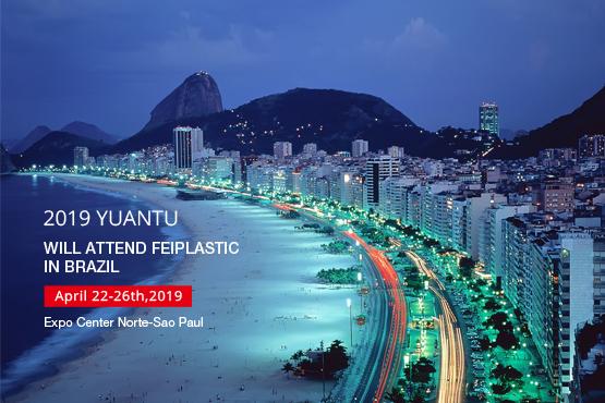 Brazil Fair 2019